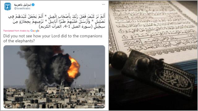 Lecehkan Al Quran, Israel Kutip Surah Al Fill saat Jatuhkan Bom di Jalur Gaza