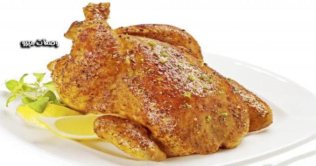 طريقة عمل روستو الدجاج في الفرن