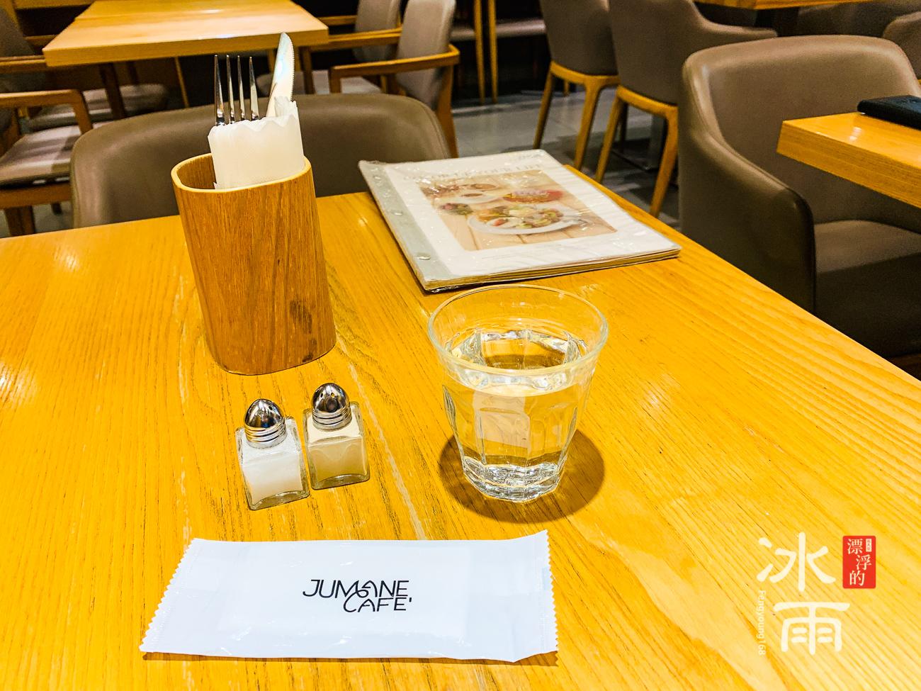 佐曼咖啡Jumane Cafe|餐桌備水