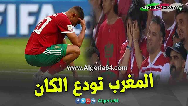 المغرب تودع كأس افريقيا 2019 بعد الخسارة المفاجئة امام البنين