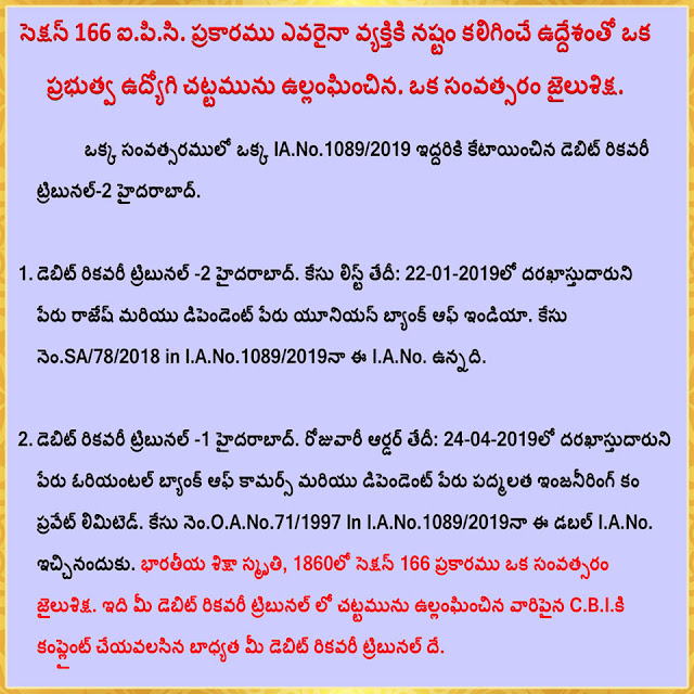 Debit recovery Tribunal  Hyderabad-2-I.A.No.1089-2019