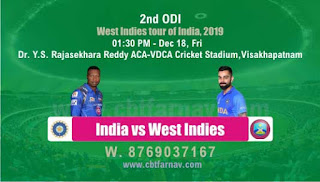Ind vs Wi 2nd Match ODI Prediction Today Match Prediction Reports
