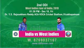 Ind vs Wi 2nd Match ODI Prediction Today Match Prediction Reports