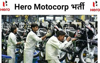 ITI Jobs Campus Placement Drive For World's Largest 2-Wheeler Company at  9th July'21@ Govt ITI Kanpur and 10th July'21@ Govt ITI Sultanpur, Uttar Pradesh