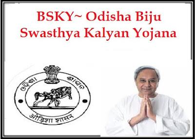 bsky-biju-swasthya-kalyan-yojana