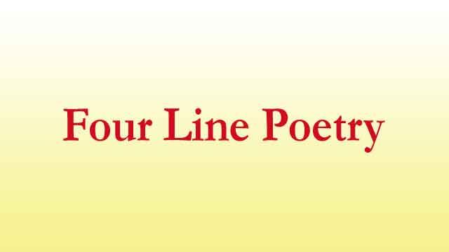 chaar line ki poems