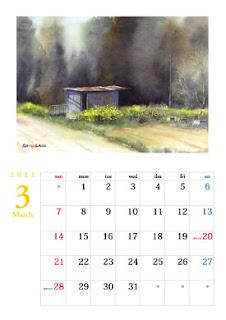 3月 菜の花と畑の道具小屋