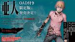 Ajin OVA 1 Subtitle Indoensia