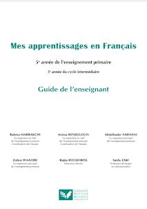 دليل الأستاذ :Mes apprentissages en français طبعة 2020