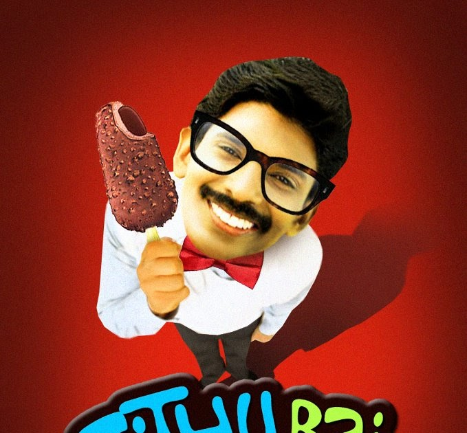 enna movie malayalam