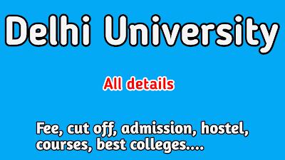 Top colleges of Delhi University