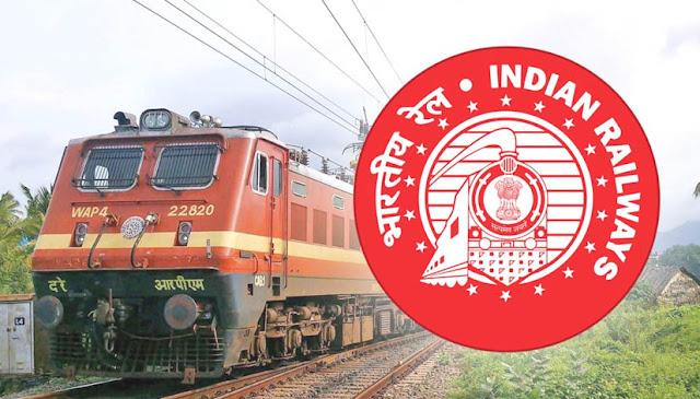 रेल मंत्रालय की यात्रियों से अपील कहा, जब तक अत्यंत आवश्यक ना हो रेल यात्रा करने से बचें