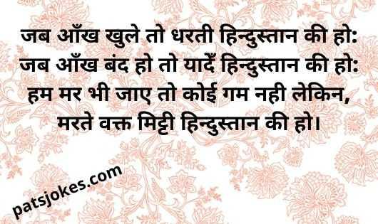 Desh Ka Sammaan