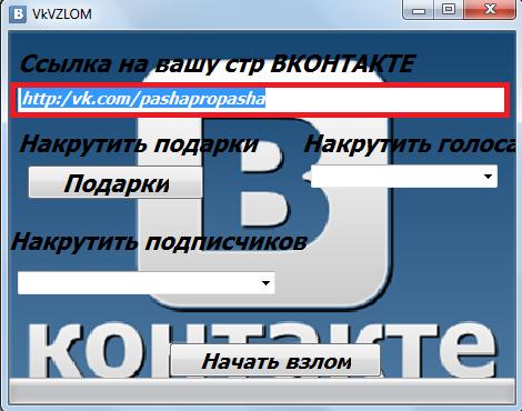 Записи с меткой   Дневник shopduo   LiveInternet - Российский Сервис ... b90ba5549d7