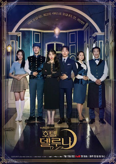 tvN七月新戲都走恐怖風?《德魯納飯店》《當惡魔呼喚你的名字時》戲劇海報看得讓人毛毛的!