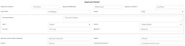 Apunar Apon Ghar Application-details