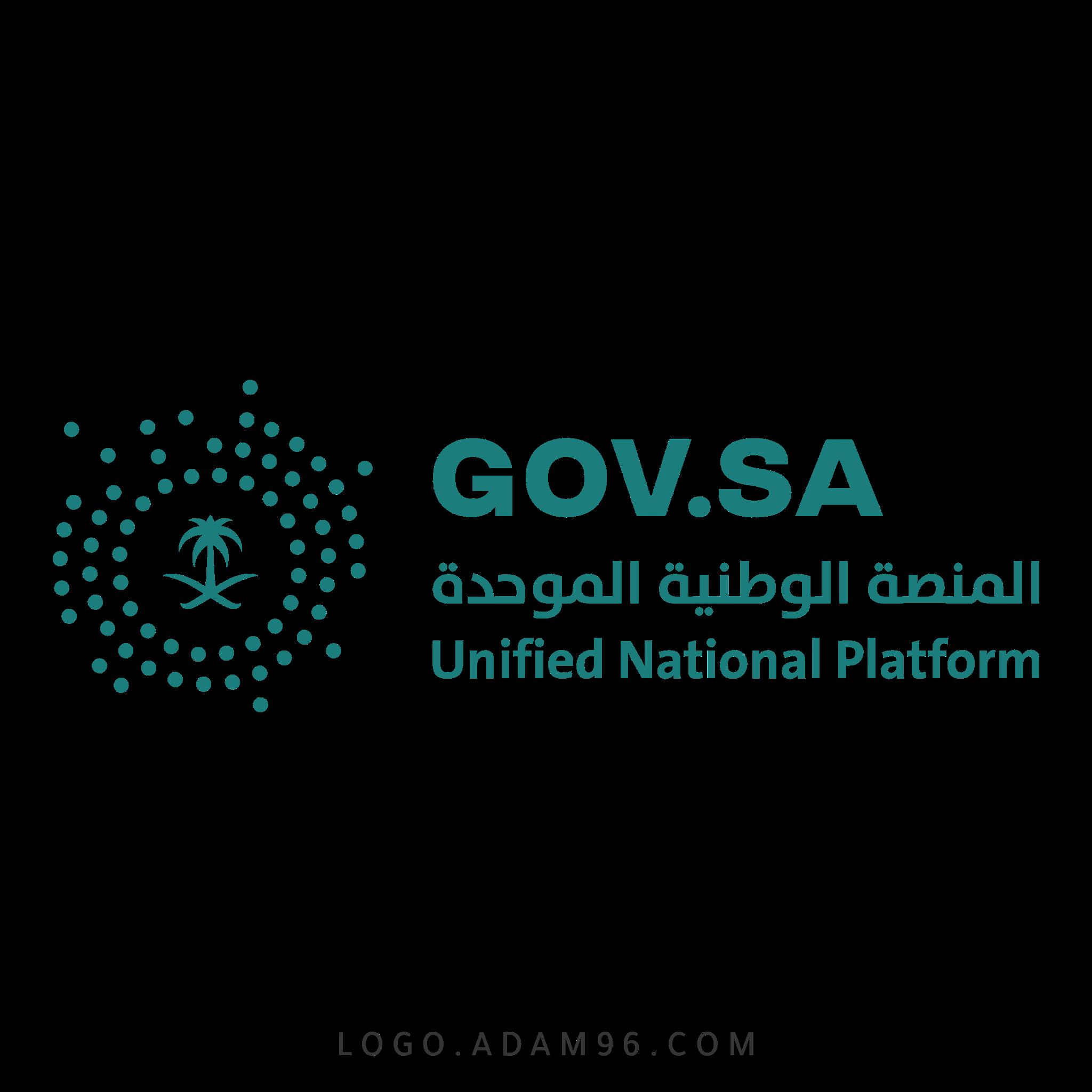 تحميل شعار المنصة الوطنية الموحدة السعودية لوجو رسمي عالي الجودة PNG
