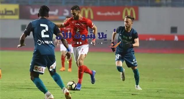 يستعد النادي الاهلي في استئناف مبارياته في الدوري المصري بعد عودة النشاط