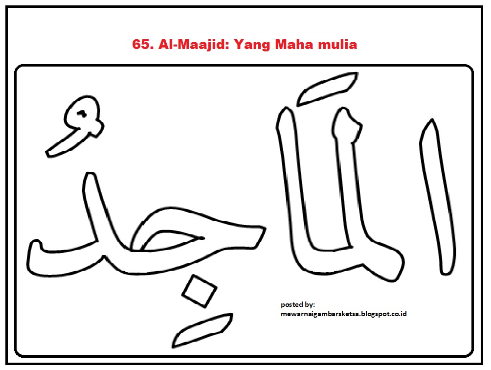 Kaligrafi Asmaul Husna Untuk Mewarnai