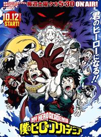 جميع حلقات الأنمي Boku no Hero Academia S4 مترجم