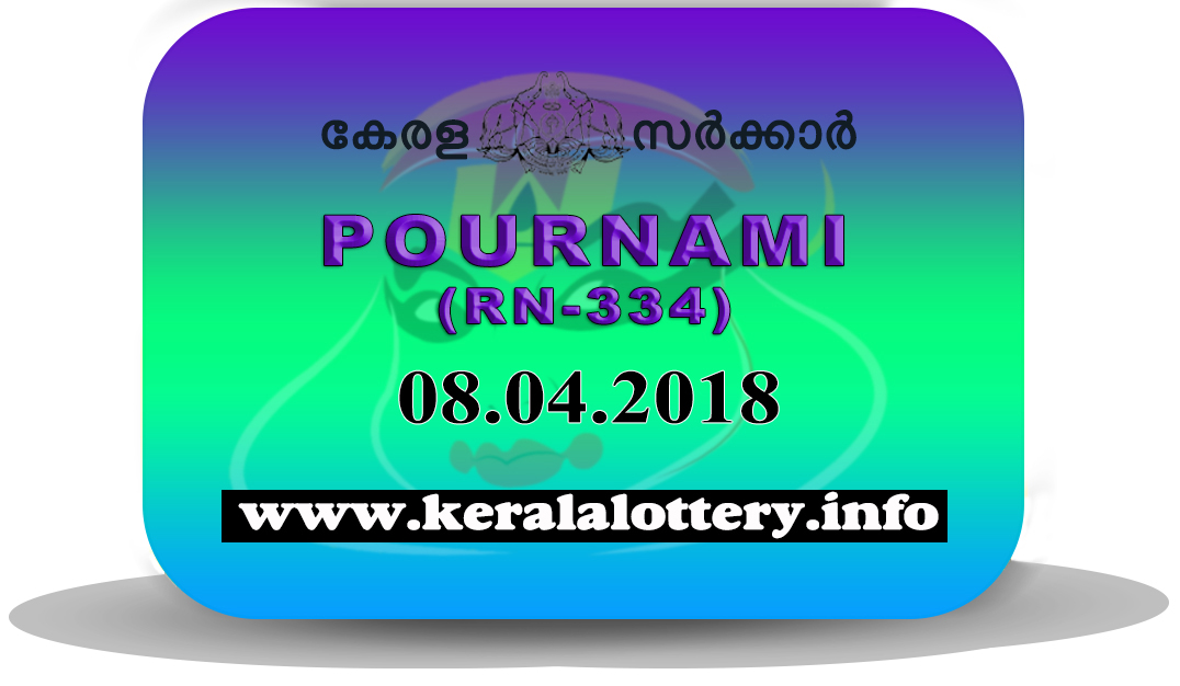 Kerala Lottery Results Today 08 04 2018 LIVE: POURNAMI RN