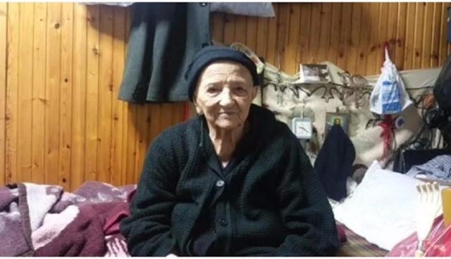 Γιαγιά Από Την Αιτωλοκαρνανία Που Έφτασε Τα 106