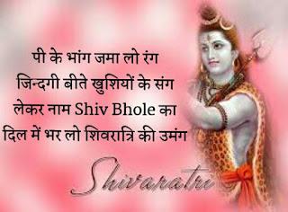 Mahashivratri_hd_images
