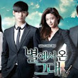 You Who Came From The Stars, Synopsis, Preview ~ Surf Korean Drama