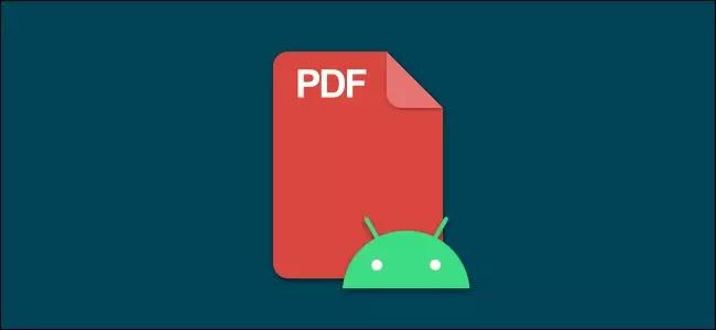 Cómo abrir y leer un PDF en Android