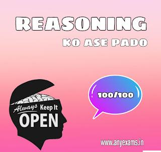 Reasoning ko ase pado
