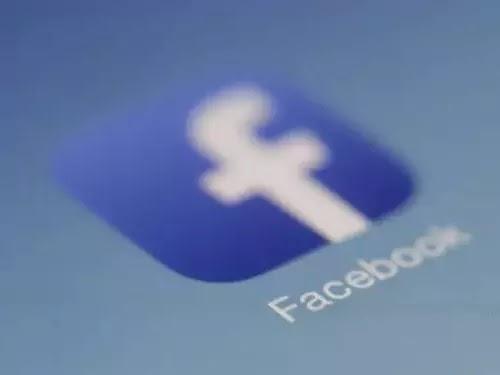 تعطيل الحساب فيسبوك
