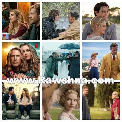 افلام رومانسية 2020