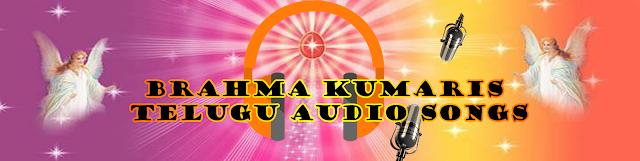 Brahma Kumaris Telugu Audio Songs