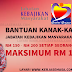Bantuan Kanak-Kanak RM 150-200 Seorang