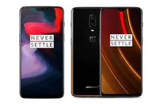 Android 11 update setting on OnePlus 6 and onePlus 6T : how to update android 11 in onePlus 6 and onePlus 6T