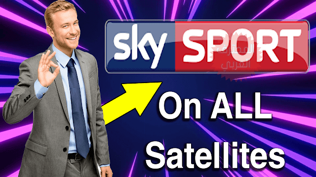 Sky Sports Frequency On ALL Satellites Scrambled Channels