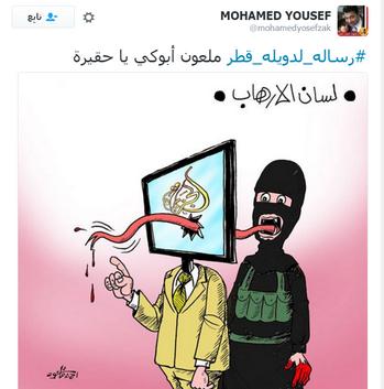 انتفاضة مصرية هاشتاج قطر خنجر في قلب العروبة