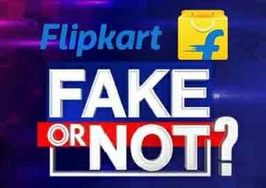 Flipkart Fake Or Not Fake Quiz Answers 8th January 2021