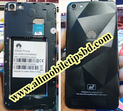 Huawei Clone V8 Flash File Firmware MT6580 About 81 Frp