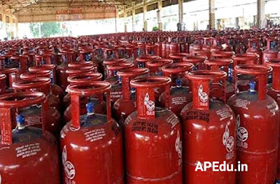 lPG cylinder Price: Reduced gas gas rate. . . Here are the details of the new rates. . .