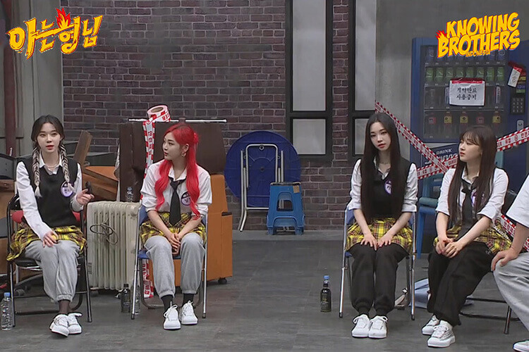 Nonton streaming online & download Knowing Bros eps 283 - Aespa subtitle bahasa Indonesia