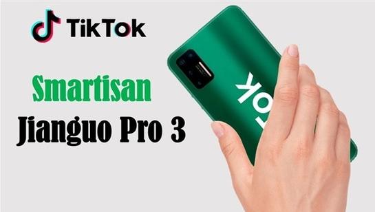 """شركة """"بايت دانس"""" المطورة لتطبيق تيك توك تطلق الهاتف Jianguo Pro 3 الذي يعتبر أول هاتف  لها بمواصفات تقنية عالية بالتعاون مع شركة """"سمارتيسان""""."""