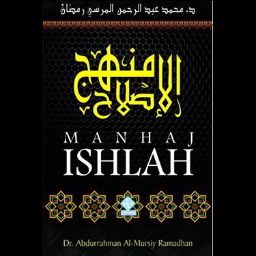 Buku Manhaj Islah