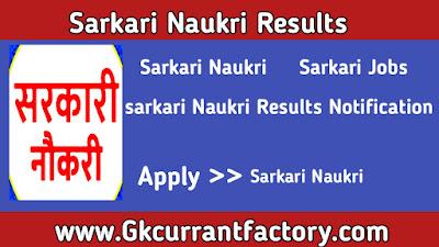 Www sarkari result com 2020