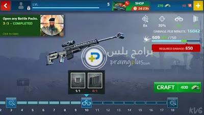 لعبة القناص سنايبر فيوري Sniper Fury