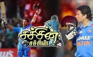 Sachin- 'God Of Cricket'  Master Blaster Sachin Tendulkar Turns 47