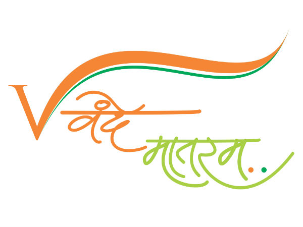 Vande Mataram Images Hindi