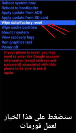 كيفية إصلاح رعشة الشاشة فى هاتف سامسونج غالاكسي A50
