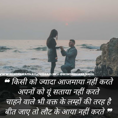 Best 2 line romantic Shayari with images -2021