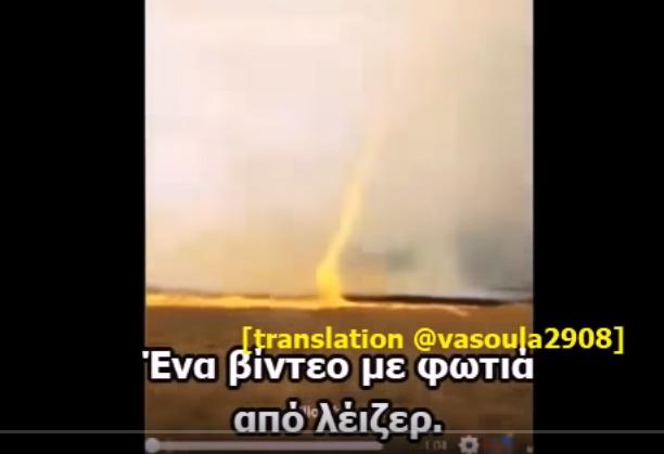 λεσβιακό βίντεο υψηλής ευκρίνειας ισία Λεμπέφ σεξ βίντεο
